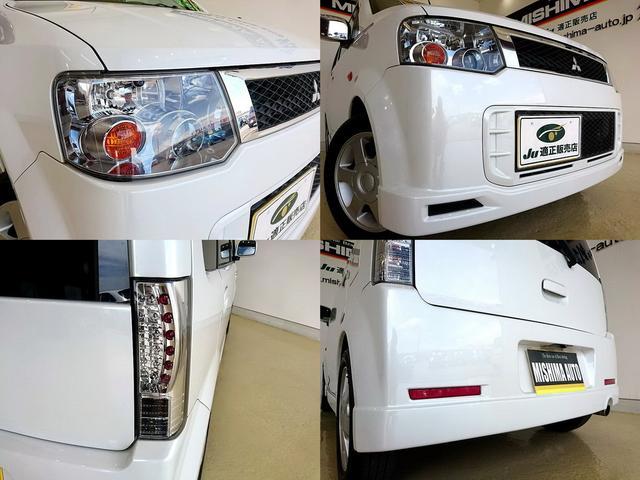 「三菱」「eKスポーツ」「コンパクトカー」「静岡県」の中古車8