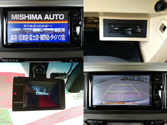 「トヨタ」「ランドクルーザープラド」「SUV・クロカン」「静岡県」の中古車11