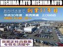 トヨタ シエンタ 1.5X SーED 禁煙1オーナー 両側パワスラ