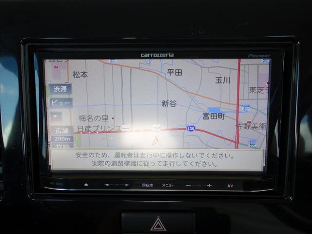 日産 モコ 660X 禁煙車 社外メモリーナビ