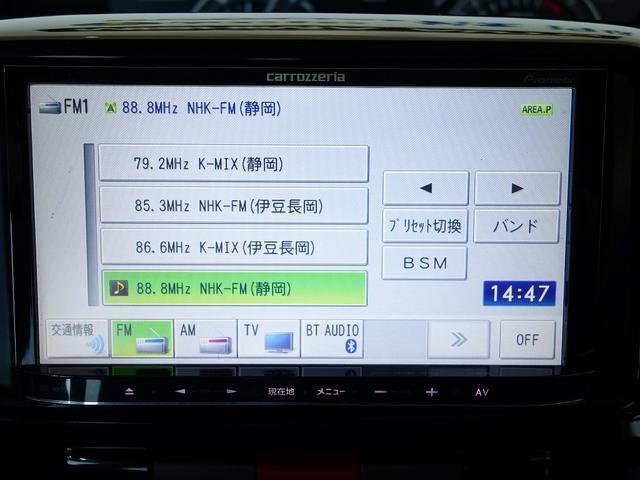 660カスタムRS IC ターボ 禁煙車 電動スライドドア(11枚目)