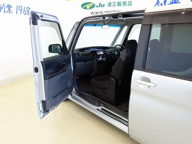 660カスタムRS IC ターボ 禁煙車 電動スライドドア(19枚目)