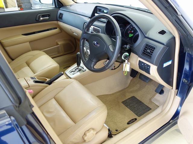 2.0X L.L.Bean エディション 4WD 禁煙車(8枚目)