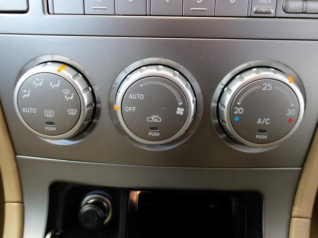 2.0X L.L.Bean エディション 4WD 禁煙車(17枚目)