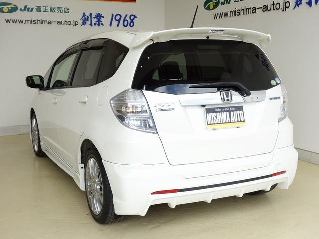 1.3 10thアニバーサリー 特別仕様車 無限エアロ AW(3枚目)