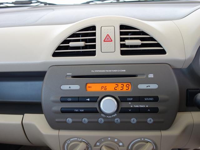 5ドア660G CVTオートマ 禁煙車(13枚目)