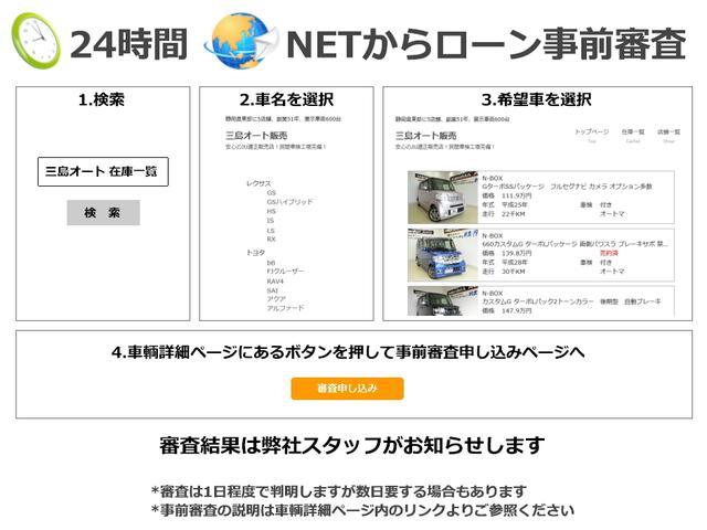 ジータ2.0AS200ワイズセレクションIIIナビPKG(4枚目)