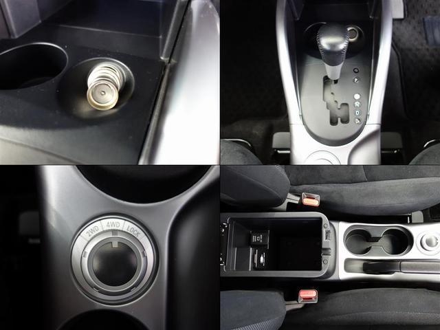 2.4G 4WD ROARエアロ 禁煙車 サンルーフ(17枚目)