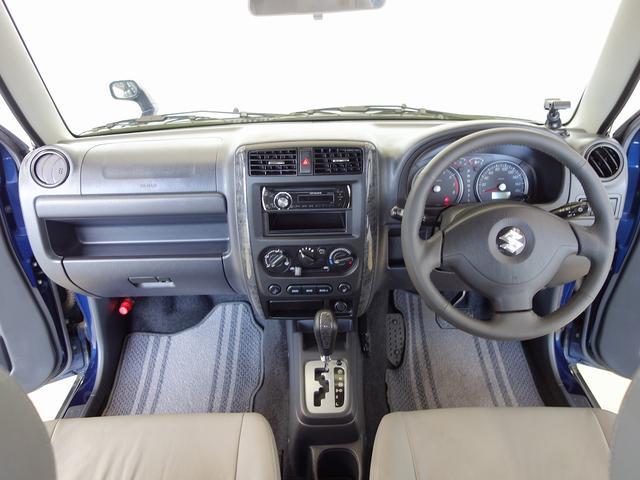 1.3ランドベンチャー 4WD ヒッチメンバー 特別仕様車(2枚目)