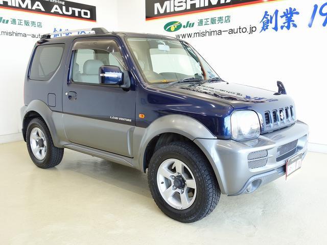 1.3ランドベンチャー 4WD ヒッチメンバー 特別仕様車(5枚目)