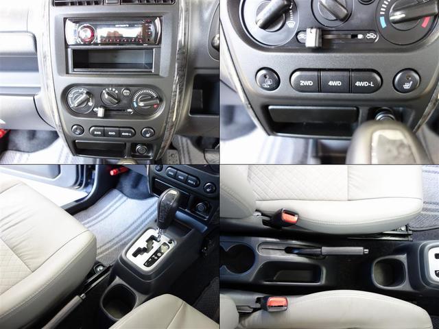 1.3ランドベンチャー 4WD ヒッチメンバー 特別仕様車(19枚目)