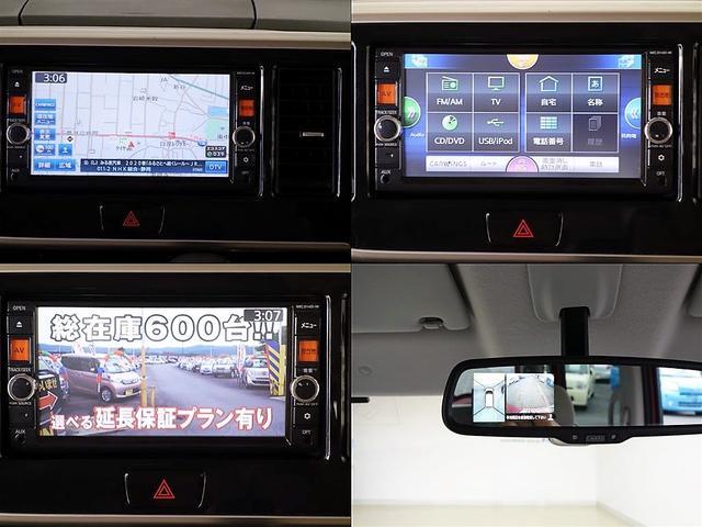 660X Vセレクション+SafetyII 禁煙車(14枚目)