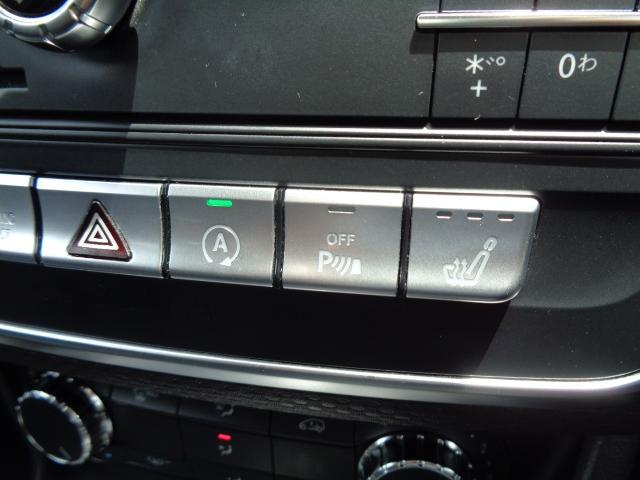 「メルセデスベンツ」「Aクラス」「コンパクトカー」「静岡県」の中古車7