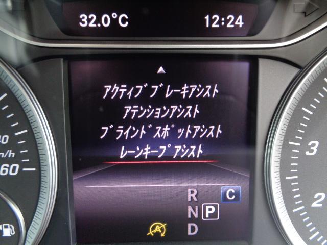 「メルセデスベンツ」「Aクラス」「コンパクトカー」「静岡県」の中古車10
