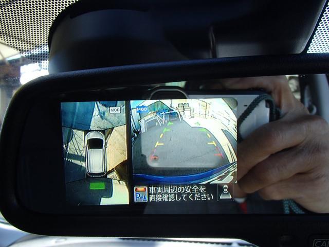 自動防眩機能付きのルームミラーにアラウンドビューモニターの映像を映す事も可能ですヨ♪
