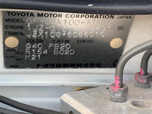 「トヨタ」「マークII」「セダン」「静岡県」の中古車29