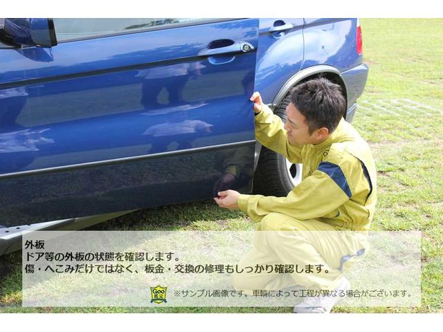 325i ダイナミックスポーツパッケージ ディーラー車(42枚目)