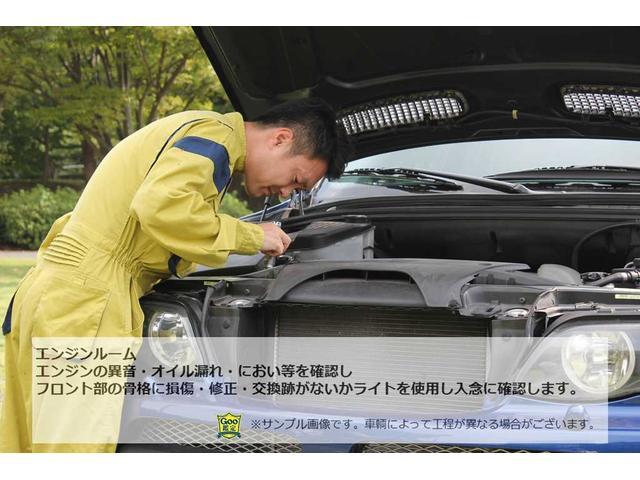 Goo鑑定とは、プロの鑑定師が中古車の車両状態を鑑定するサービスです☆第三者機関のプロの鑑定師によりチェックを行い、公正にグレードを定めます☆0800-809-6627からお気軽にTEL下さい♪