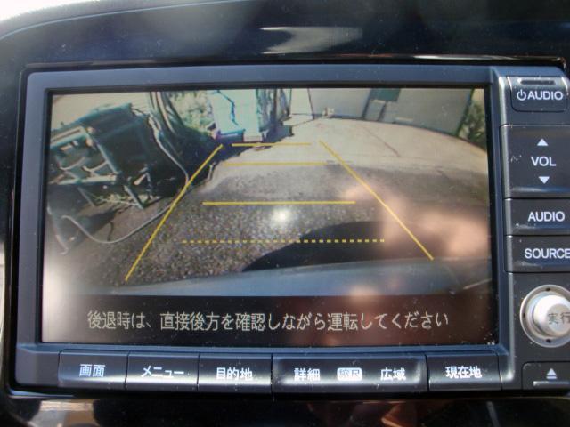 「ホンダ」「インサイト」「セダン」「静岡県」の中古車4