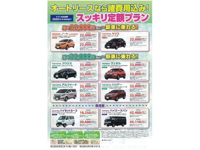 「ホンダ」「インサイト」「セダン」「静岡県」の中古車31
