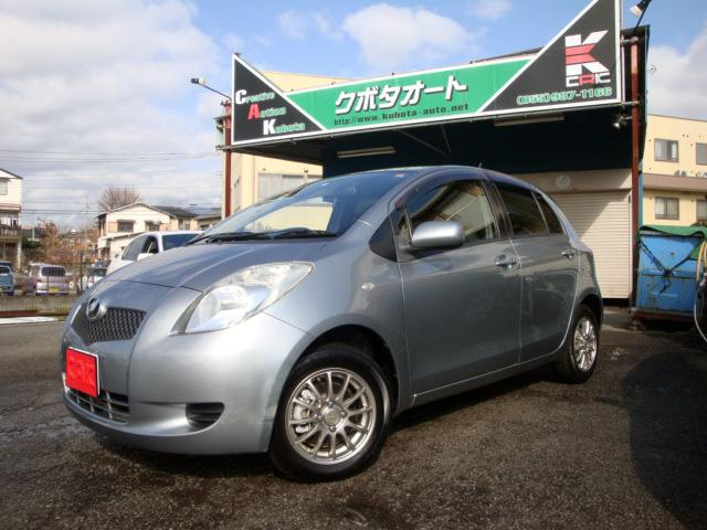 「トヨタ」「ヴィッツ」「コンパクトカー」「静岡県」の中古車7