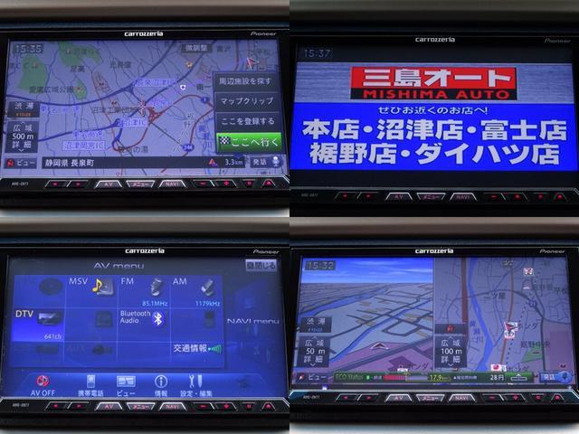 最新地図更新済。カロッツェリアサイバーナビ搭載です。フルセグ・CD録音・DVDビデオ再生・Buletooth・SD・ハンズフリーも対応です。充実した機能でドライブがひときわ楽しくなりますね♪