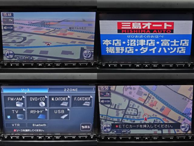 2.0XS 4WD エアロ HID スマートキー ナビカメラ(7枚目)