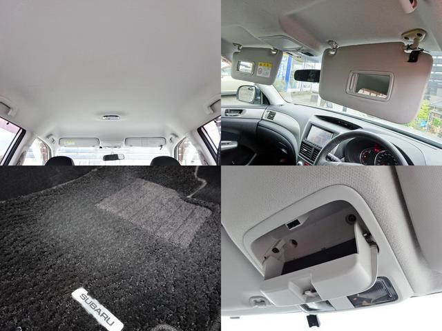 2.0XS 4WD エアロ HID スマートキー ナビカメラ(12枚目)