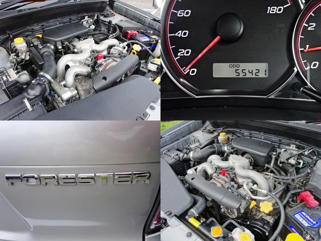 2.0XS 4WD エアロ HID スマートキー ナビカメラ(19枚目)