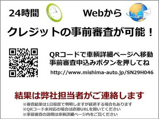 「シボレー」「シボレーMW」「ミニバン・ワンボックス」「静岡県」の中古車20