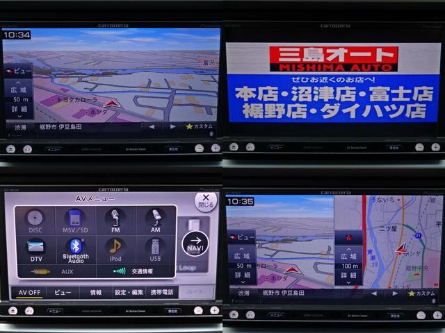 Wターボ 地デジナビ バックカメラ HID 新品タイヤ(7枚目)