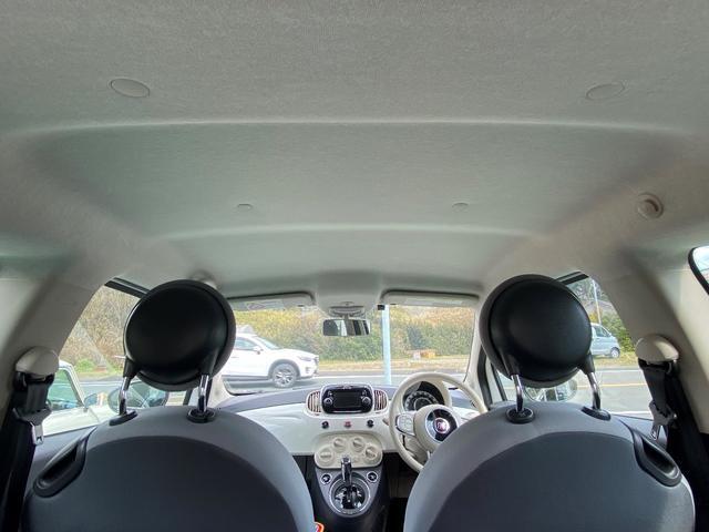 「フィアット」「フィアット 500」「コンパクトカー」「静岡県」の中古車10