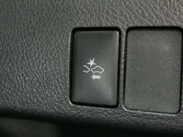 150X トヨタセーフティセンス 純正地デジメモリーナビ バックカメラ ETC LEDヘッドライト スマートキー 盗難防止機能 オートライト 禁煙車 ワンオーナー(4枚目)