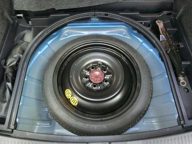 150X トヨタセーフティセンス 純正地デジメモリーナビ バックカメラ ETC LEDヘッドライト スマートキー 盗難防止機能 オートライト 禁煙車 ワンオーナー(30枚目)