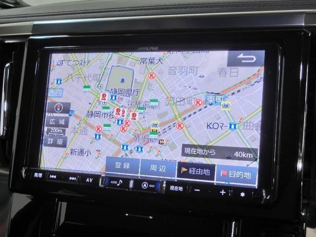 2.5S ワンオーナー 安全装備 横滑り防止機能 ABS エアバッグ 盗難防止装置 バックカメラ 後席モニター ETC ミュージックプレイヤー接続可 CD スマートキー キーレス フル装備 Wエアコン オートマ(8枚目)