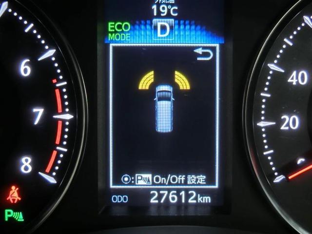 2.5S ワンオーナー 安全装備 横滑り防止機能 ABS エアバッグ 盗難防止装置 バックカメラ 後席モニター ETC ミュージックプレイヤー接続可 CD スマートキー キーレス フル装備 Wエアコン オートマ(9枚目)
