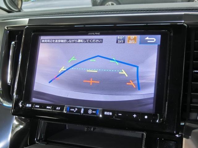2.5S ワンオーナー 安全装備 横滑り防止機能 ABS エアバッグ 盗難防止装置 バックカメラ 後席モニター ETC ミュージックプレイヤー接続可 CD スマートキー キーレス フル装備 Wエアコン オートマ(10枚目)
