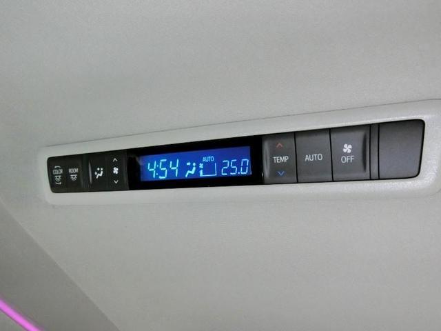 2.5S ワンオーナー 安全装備 横滑り防止機能 ABS エアバッグ 盗難防止装置 バックカメラ 後席モニター ETC ミュージックプレイヤー接続可 CD スマートキー キーレス フル装備 Wエアコン オートマ(13枚目)