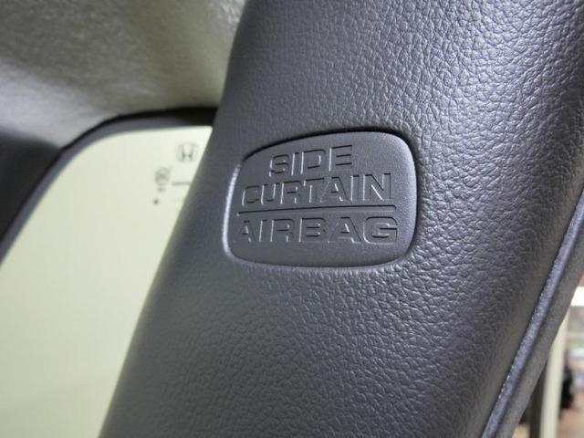 G・ターボAパッケージ シティブレーキアクティブシステム アイドリングストップ 両側電動スライドドア クルーズコントロール HIDヘッドライト 純正メモリーナビ 後席モニター ETC スマートキー 禁煙車(9枚目)