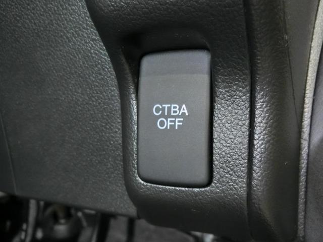 G・ターボAパッケージ シティブレーキアクティブシステム アイドリングストップ 両側電動スライドドア クルーズコントロール HIDヘッドライト 純正メモリーナビ 後席モニター ETC スマートキー 禁煙車(10枚目)