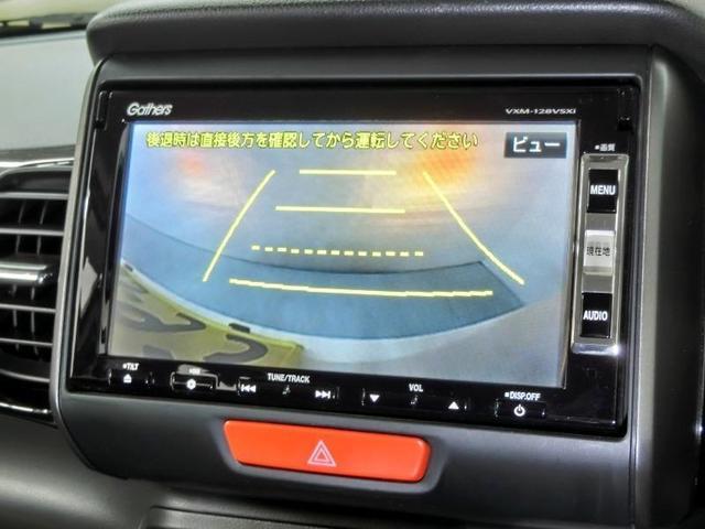 G・ターボAパッケージ シティブレーキアクティブシステム アイドリングストップ 両側電動スライドドア クルーズコントロール HIDヘッドライト 純正メモリーナビ 後席モニター ETC スマートキー 禁煙車(16枚目)