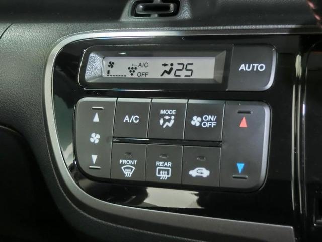 G・ターボAパッケージ シティブレーキアクティブシステム アイドリングストップ 両側電動スライドドア クルーズコントロール HIDヘッドライト 純正メモリーナビ 後席モニター ETC スマートキー 禁煙車(17枚目)