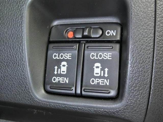 G・ターボAパッケージ シティブレーキアクティブシステム アイドリングストップ 両側電動スライドドア クルーズコントロール HIDヘッドライト 純正メモリーナビ 後席モニター ETC スマートキー 禁煙車(18枚目)