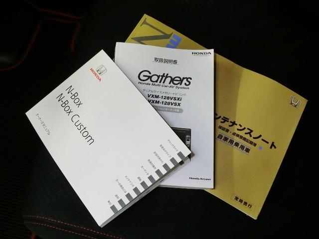 G・ターボAパッケージ シティブレーキアクティブシステム アイドリングストップ 両側電動スライドドア クルーズコントロール HIDヘッドライト 純正メモリーナビ 後席モニター ETC スマートキー 禁煙車(34枚目)