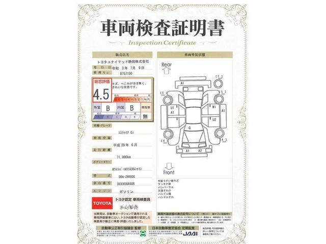 Gi トヨタセーフティセンス 8人乗り 両側電動スライドドア ドライブレコーダー 後席モニター ETC スマートキー クルーズコントロール LEDヘッドライト 純正15インチアルミホイール 禁煙車(20枚目)