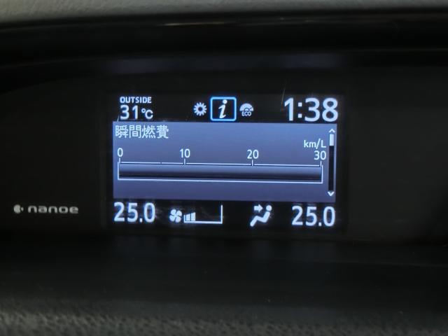 Gi トヨタセーフティセンス 8人乗り 両側電動スライドドア ドライブレコーダー 後席モニター ETC スマートキー クルーズコントロール LEDヘッドライト 純正15インチアルミホイール 禁煙車(30枚目)