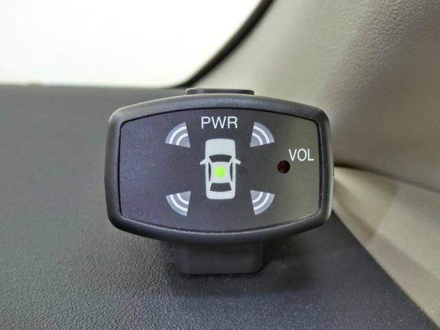 S 10thアニバーサリーエディション ハイブリッド ワンオーナー 横滑り防止機能 ABS エアバッグ オートクルーズコントロール 盗難防止装置 バックカメラ ETC CD スマートキー キーレス フル装備 HIDヘッドライト オートマ(8枚目)