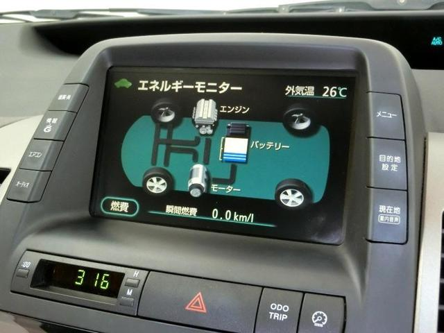 S 10thアニバーサリーエディション ハイブリッド ワンオーナー 横滑り防止機能 ABS エアバッグ オートクルーズコントロール 盗難防止装置 バックカメラ ETC CD スマートキー キーレス フル装備 HIDヘッドライト オートマ(10枚目)