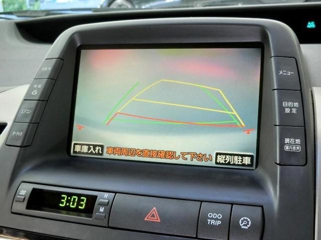 S 10thアニバーサリーエディション ハイブリッド ワンオーナー 横滑り防止機能 ABS エアバッグ オートクルーズコントロール 盗難防止装置 バックカメラ ETC CD スマートキー キーレス フル装備 HIDヘッドライト オートマ(15枚目)