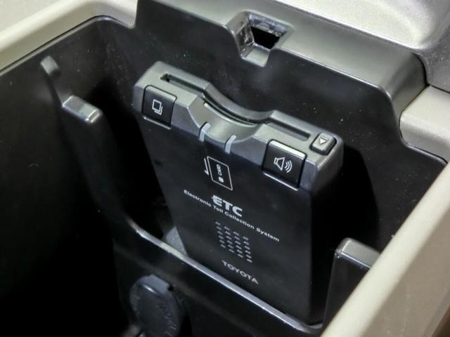 S 10thアニバーサリーエディション ハイブリッド ワンオーナー 横滑り防止機能 ABS エアバッグ オートクルーズコントロール 盗難防止装置 バックカメラ ETC CD スマートキー キーレス フル装備 HIDヘッドライト オートマ(16枚目)